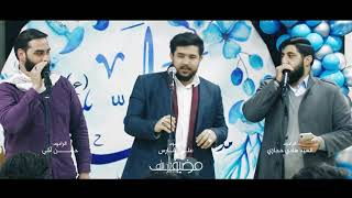 يا رب العالمين  الراواديد السيد هادي حجازي علي فارس حسن آشي