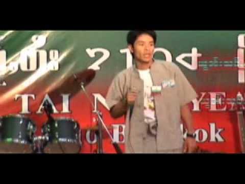 pi mai tai bangkok The Star 1 2015