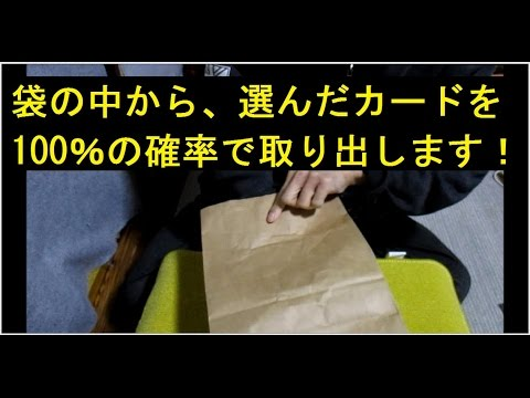 100均ダイソーのゲーム9選!将棋/ビンゴ ...