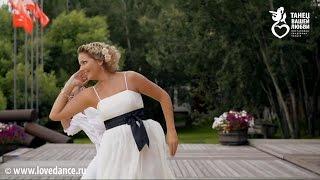 ПЕРВЫЙ ТАНЕЦ МОЛОДЫХ: «Грязные танцы» + ШОУ ФОРМАТ!