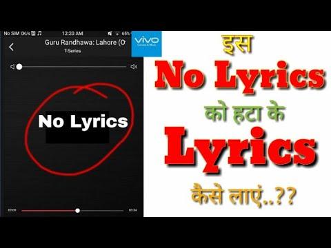 Add Lyrics in iMusic || Manually Add & Enjoy || Vivo Music Player