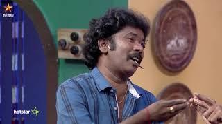 Ramar Veedu-Vijay tv Show-Promo
