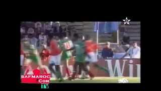 المغرب 1-0 ساحل العاج Morocco Ivory Coast ANCQ 1996