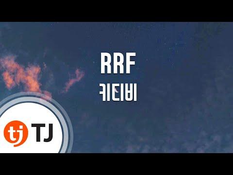 [TJ노래방 / 반키올림] RRF - 키디비(KittiB) / TJ Karaoke