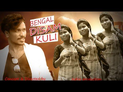 Santali Video Song - Bengal Disam Kuli