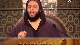 Download Video من فقه وقت النهي عن الصلاة / سعييد الكملي MP3 3GP MP4