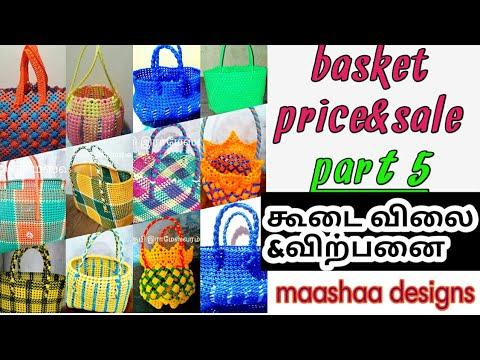 (கூடை விலை)Basket price and sale part 5
