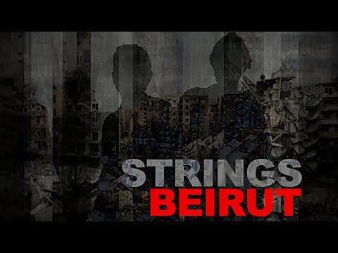 Strings - Beirut