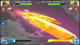 DW Digimon - Durandamon vs Durandamon 6 Kapısı