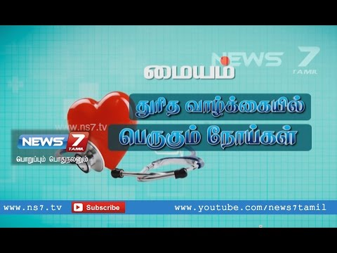 The incident which prompted a woman to start organic shop | Maiyyam | News7 Tamil