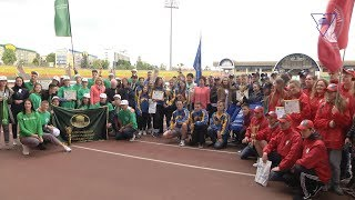 «Вместе – за сильную и процветающую Беларусь!»