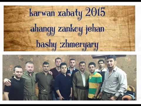 karwan xabaty 2015 ahangi zankoy jehan bashy zhmeryary 2