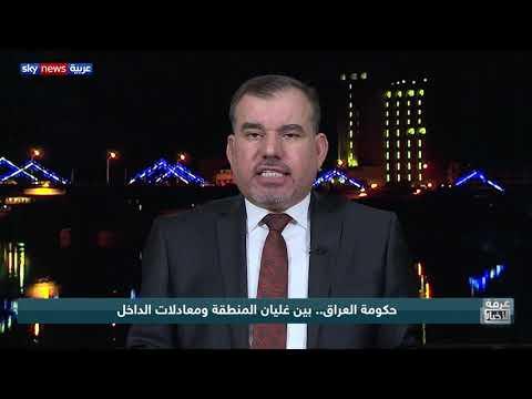 حكومة العراق.. بين غليان المنطقة ومعادلات الداخل  - نشر قبل 9 ساعة