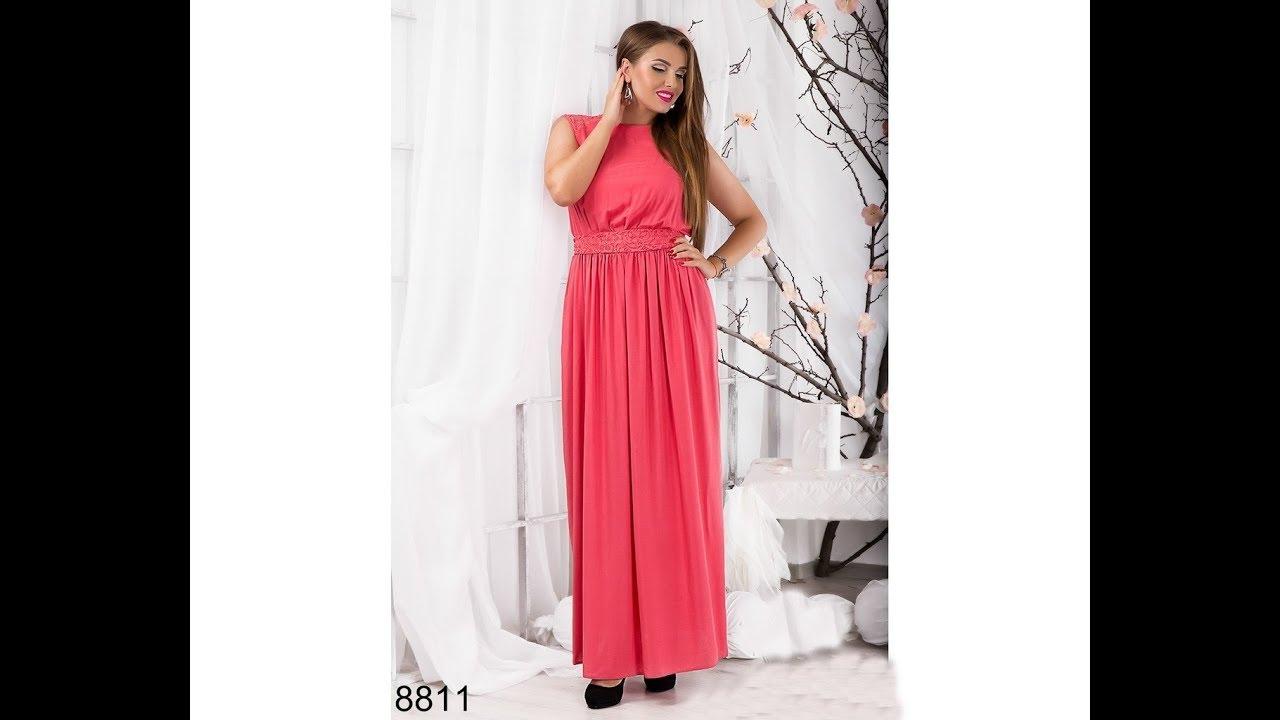 Интернет-магазин одежды больших размеров представляет модные коллекции, разработанные под торговой маркой trand. Дизайнеры бренда целенаправленно создают стильную одежду для обладательниц больших размеров – с 52-го по 58-й. Модная одежда для полных женщин призвана помочь в.