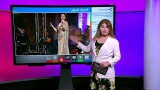 الفنانة الأردنية ديانا_كرزون تثير الجدل بعد ظهورها بـ فستان وصفه منتقدوها بالفاضح