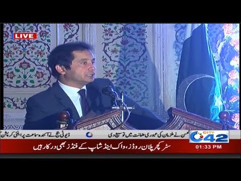 کمشنر لاہور عبداللہ خان سنبل کا تقریب سے خطاب