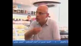 Funny Lebanese Sweets Shop Prank