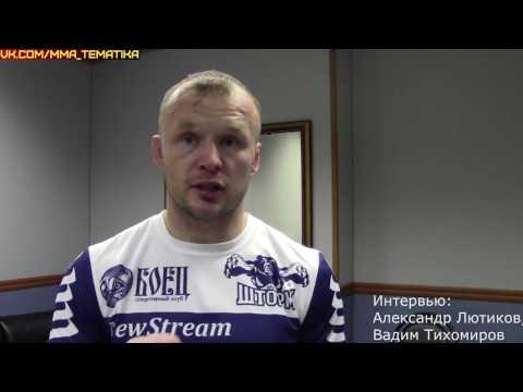 Портал Чемпионата по уличным боям СТРЕЛКА / Бои Без Правил
