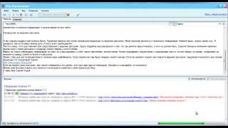Проверка статьи на уникальность(http://serysergey.ru/komarov - секреты заработка на YouTube. Для проверки текстов на уникальность используются специальные..., 2013-04-22T11:41:23.000Z)