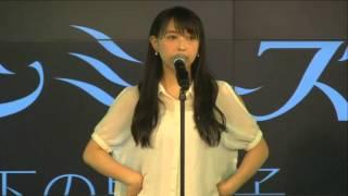 火曜定期公演「LIVEでSUN_YOU」 Vol.23 はるるん・れいちゃむ・やぁちゃ...