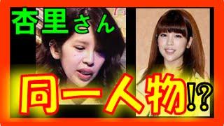 坂口杏里さん(25) 【顔が変わりすぎ!?】 2013年には 母親である 坂口...