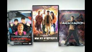 Российские фильмы 2000 - х. Обзор DVD дисков