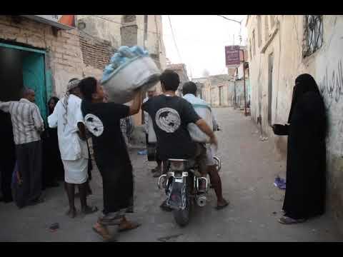 Yemen Bakery 2