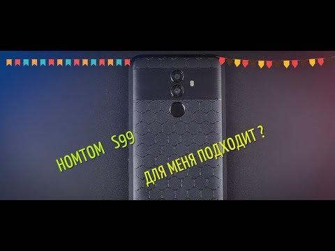 видео: homtom s99  подойдет ли он мне ?