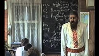 Инглиизмъ 2 курс - урок 10 (Религиоведческая экспертиза)