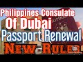 New Rules For Passport Renewal and Releasing  in PCD/Wafi Mall
