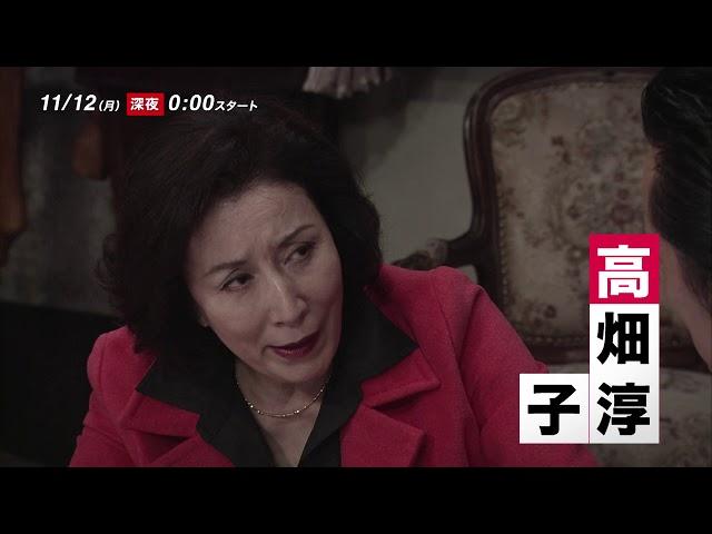 小栗旬、仲里依紗らがゲスト出演「遠藤憲一と宮藤官九郎の勉強させていただきます」番宣
