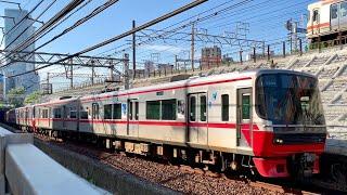 【60fps】名鉄3150系2両+2両+3500系4両 計8両 急行岐阜行き 名古屋駅北部通過