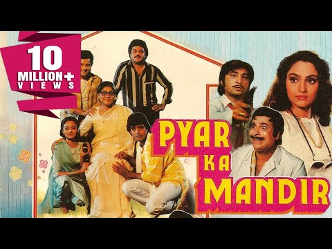 Pyaar Ka Mandir (1988) Full Hindi Movie |...