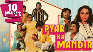 Pyaar Ka Mandir (1988) Full Hindi Movie | Mithun Chakraborty, Madhavi