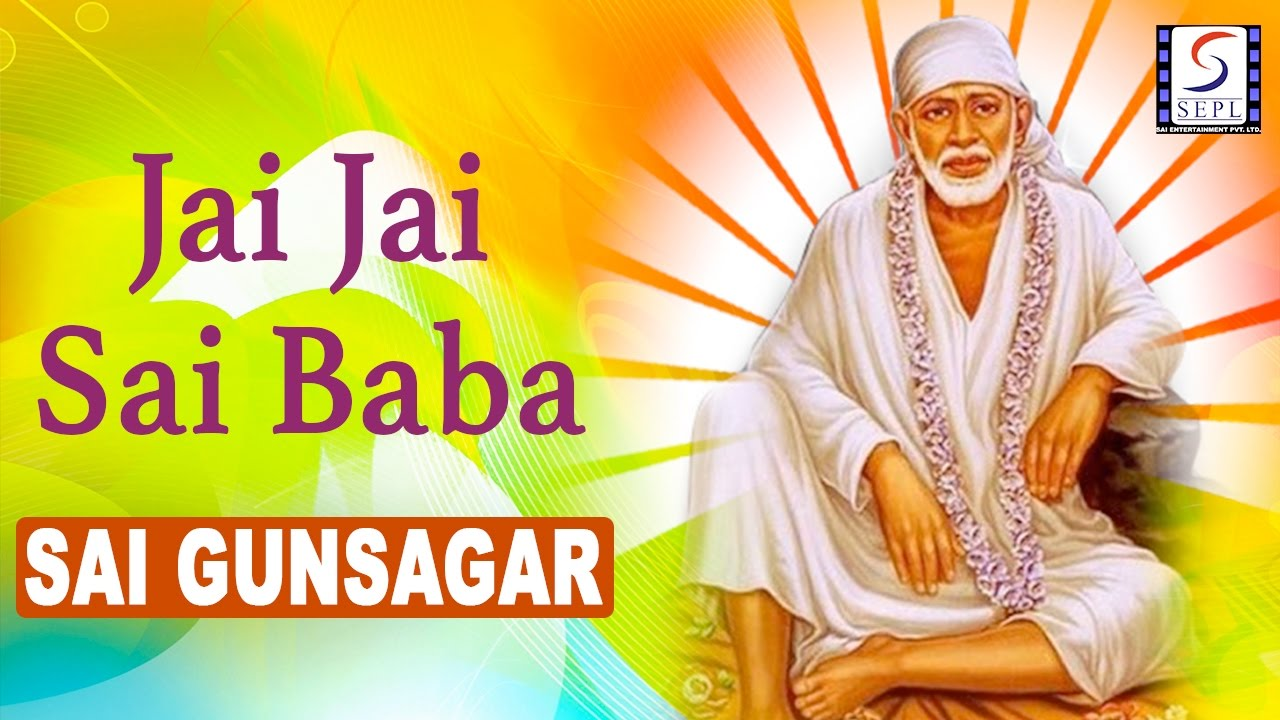 Sai Ka Prasad - New Sai Baba Songs In Hindi 2016 | Shirdi Sai Baba ...