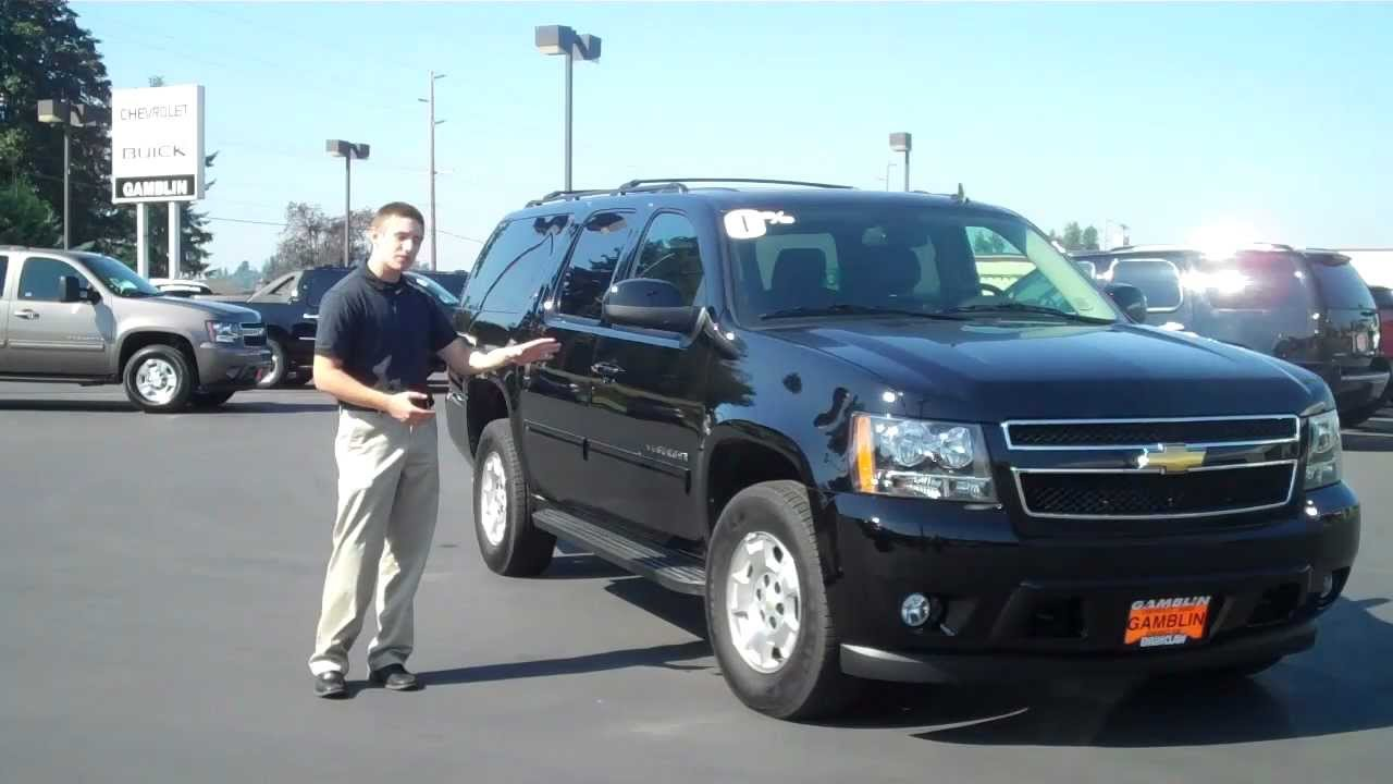 2011 Ford Expedition Vs 2011 Chevy Suburban - YouTube