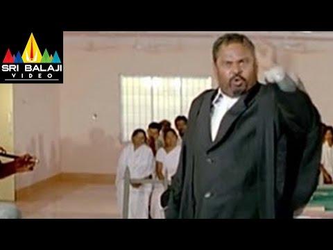 Erra Samudram Movie Narayana Murthy and MLA at Court Scene | R. Narayana Murthy | Sri Balaji Video