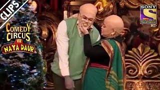 bharti lalli comedy