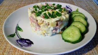 Быстрый,вкусный салат!!!