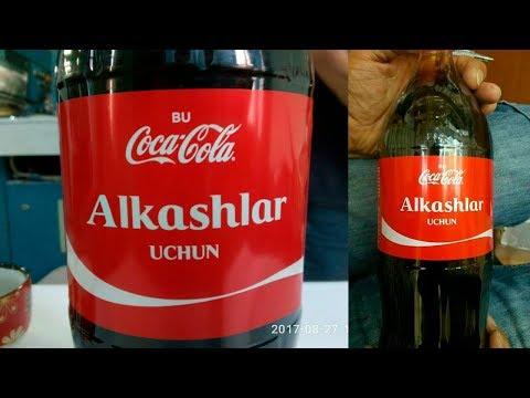 Coca Cola ENDI ALKASHLAR UCHUN - FOTO PRIKOLLAR #10 / UZBEK PRIKOL