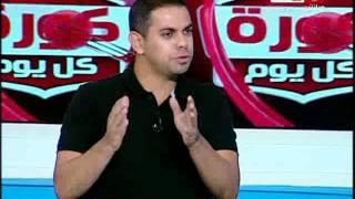 كورة كل يوم | لقاء مع عماد النحاس ورامى ربيع مدربي نادي أسوان يكشفون استعدادات الفريق للدوري