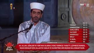 Bursa Edebali Camii imamı Mehmet Yazar Ayasofya Camii TRT1 Sahur Programı