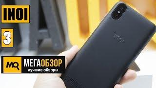INOI 3 обзор смартфона