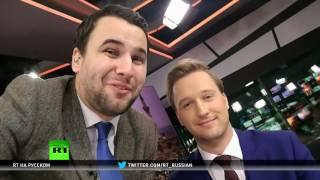 «Желаем только хороших новостей»: корреспонденты RT поздравляют свою аудиторию с Новым годом