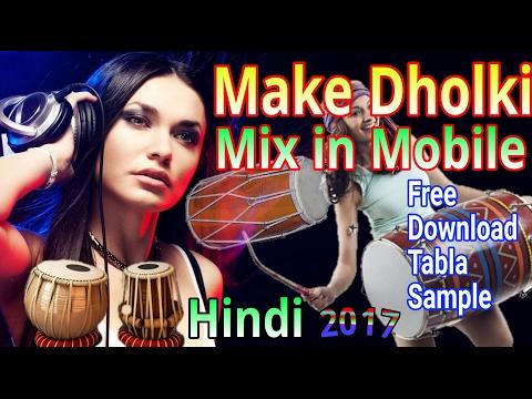 Make Full Hard Dholki Mix Dj Beat in Mobile Phone (Hindi)