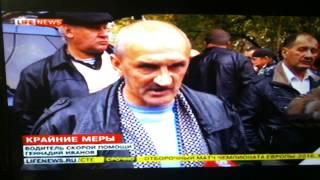 Митинг водителей скорой помощи Москвы