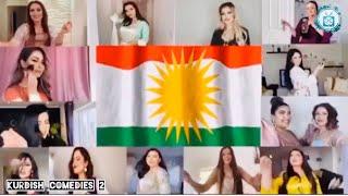 Kche Kurd #dontrushchallenge Kurdish edition shinyarbeauty shakova farhad
