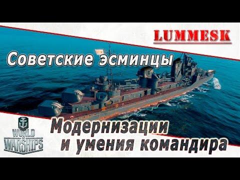 Российский ВМФ сохранил все корабли » Военное обозрение