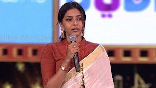 Aishwarya Lekshmi Emotional Speech.