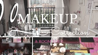 MY MAKEUP COLLECTION 2017 & ROOM TOUR || GIO DREVELI || GREEK YOUTUBER